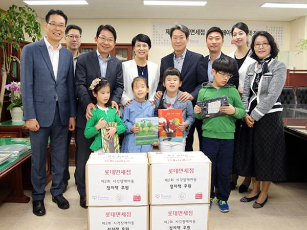 第二届视觉障碍儿童电子书捐赠