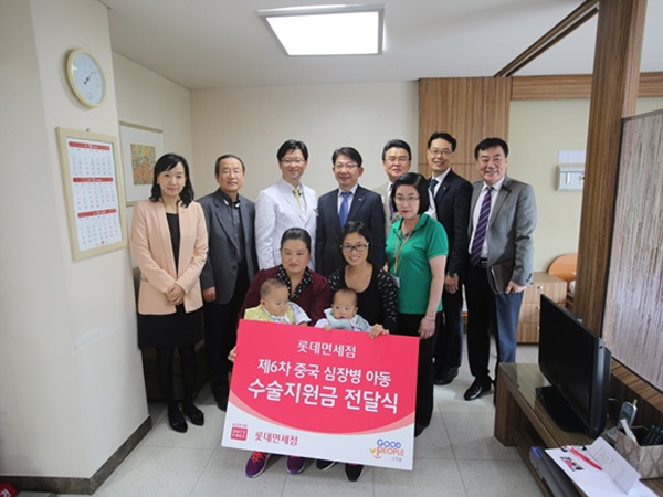 Sixth support event for operation on overseas children with heart diseases