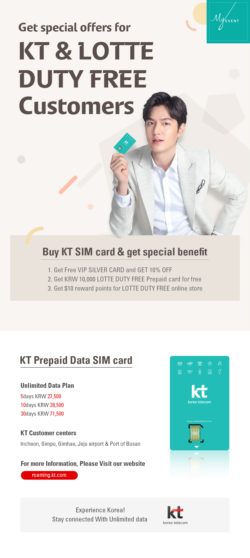Get special offers for KT & LOTTE DUTY FREE Customers