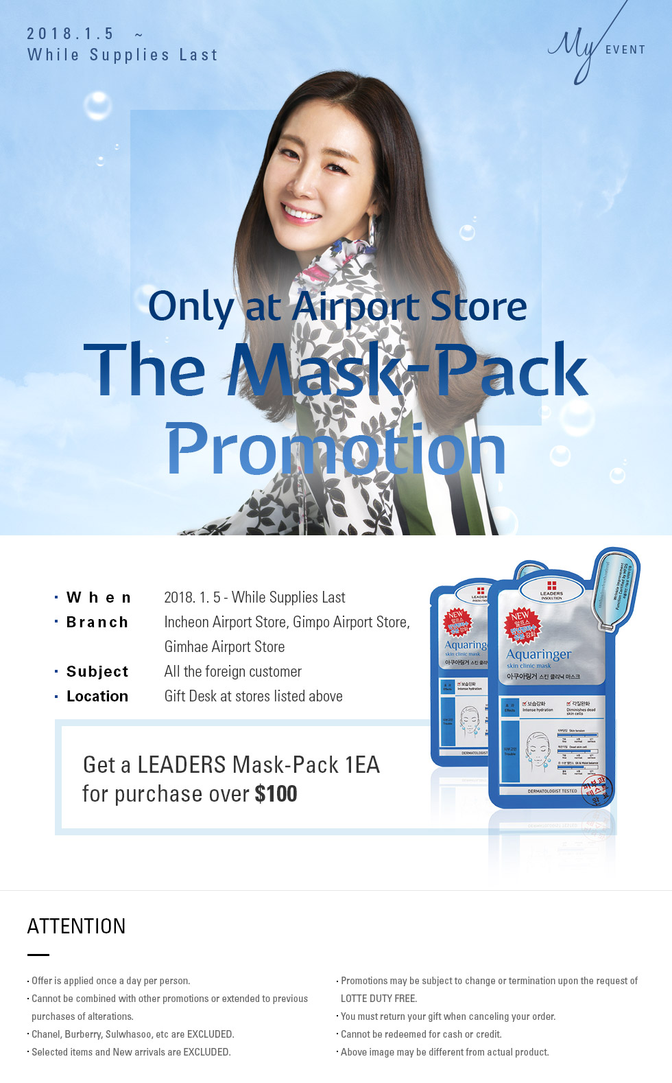Only at Airport Store The Mask-Pack Promotion