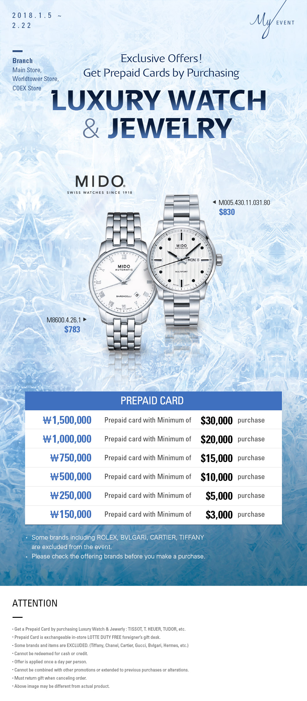 Exclusive Offers! Get Prepaid Cards by Purchasing Luxury Watch & Jewelry