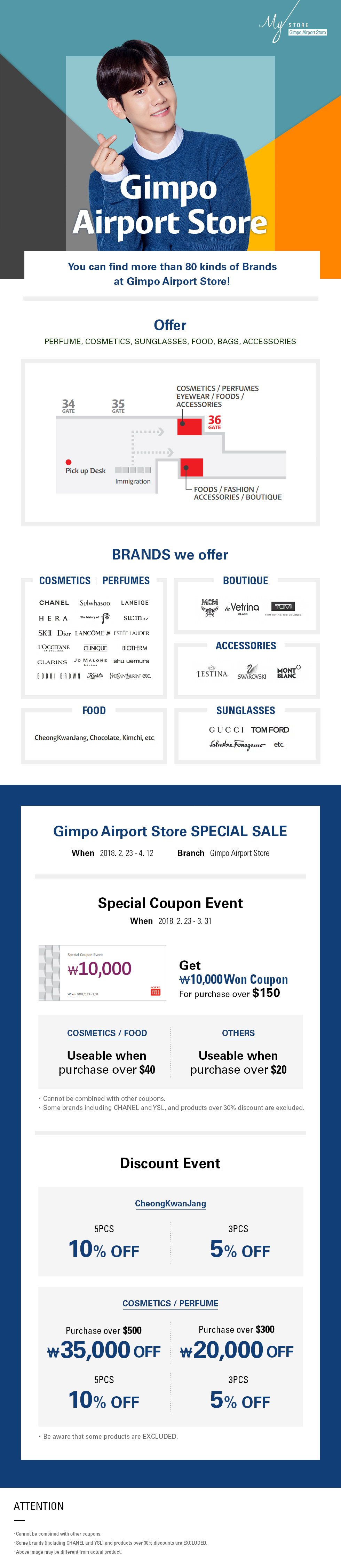 [Gimpo Airport Store] SPECIAL SALE