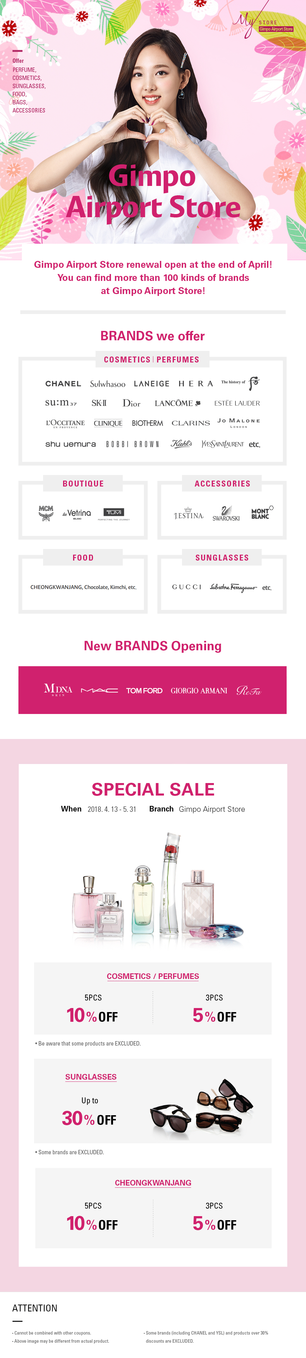 [Gimpo Airport Store] renewal open at the end of April!
