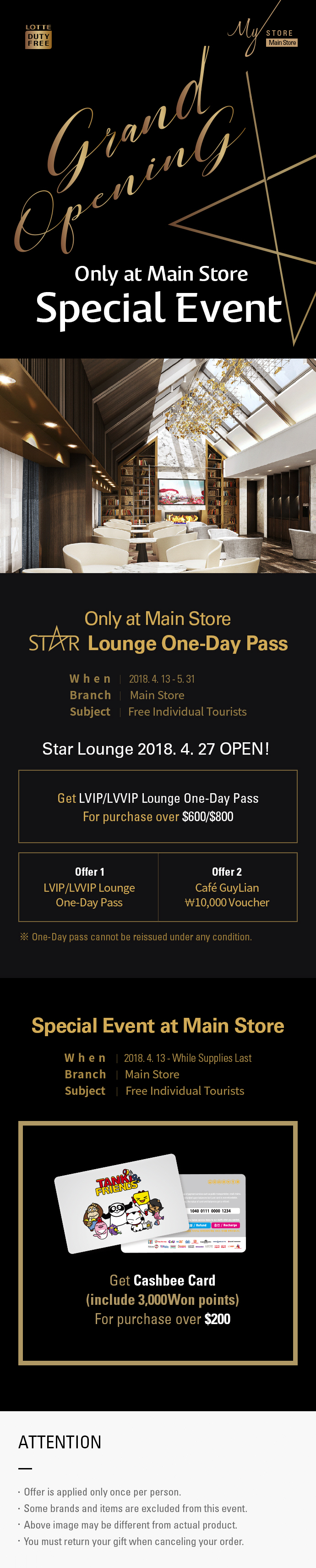 Only at Main Store STAR Lounge One-Day Pass
