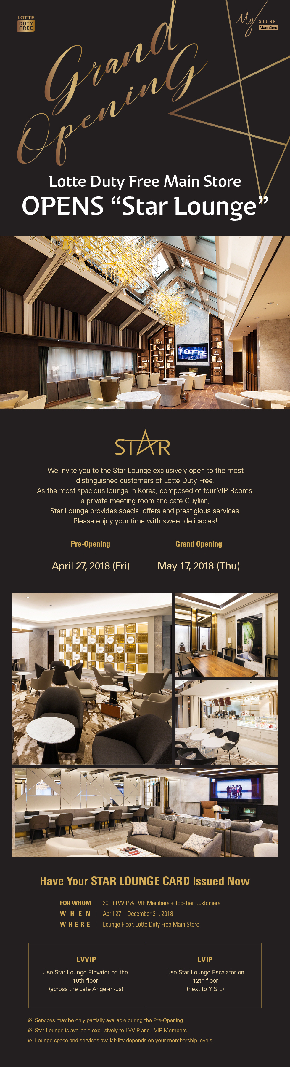 Only at Main Store STAR Lounge Pre Opening