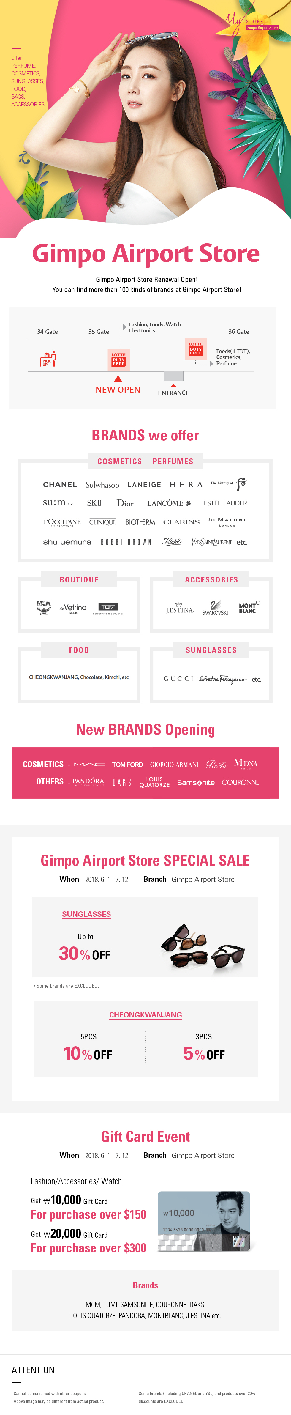 Gimpo Airport Store Renewal Open