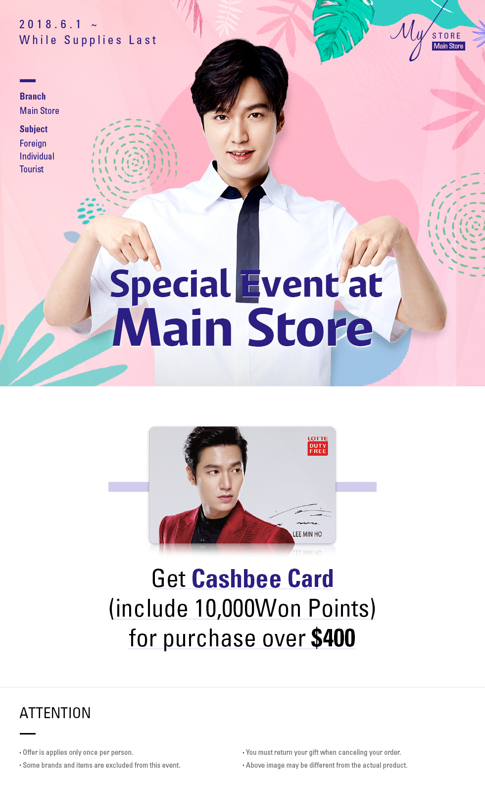 Main Store Special Event at Main Store