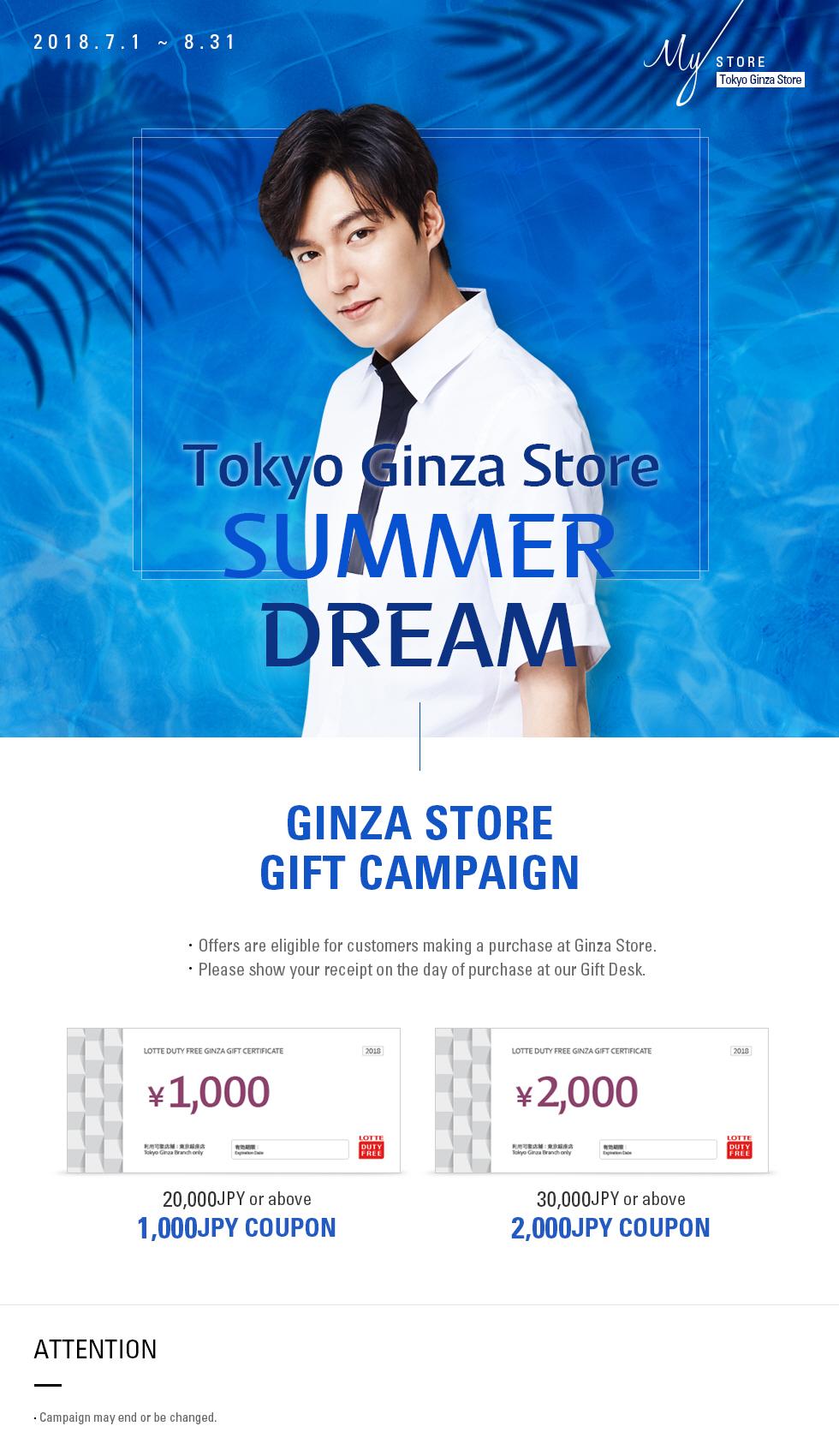 [Tokyo Ginza Store] SUMMER DREAM