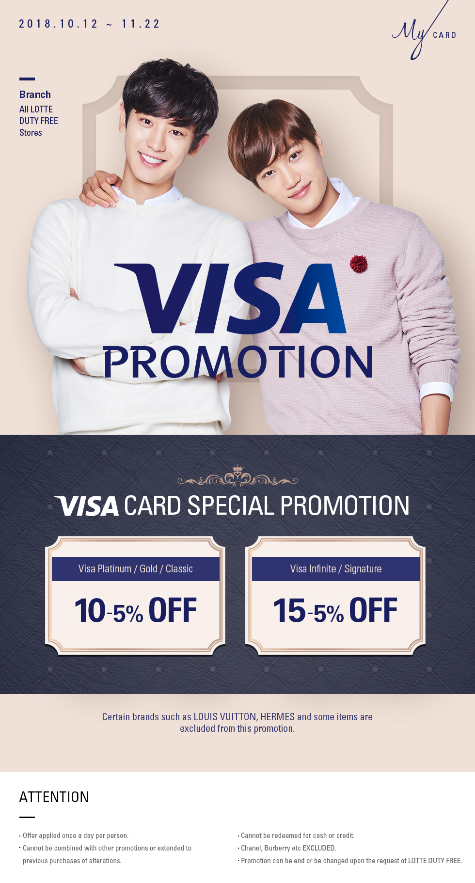 VISA Card Special Promotion