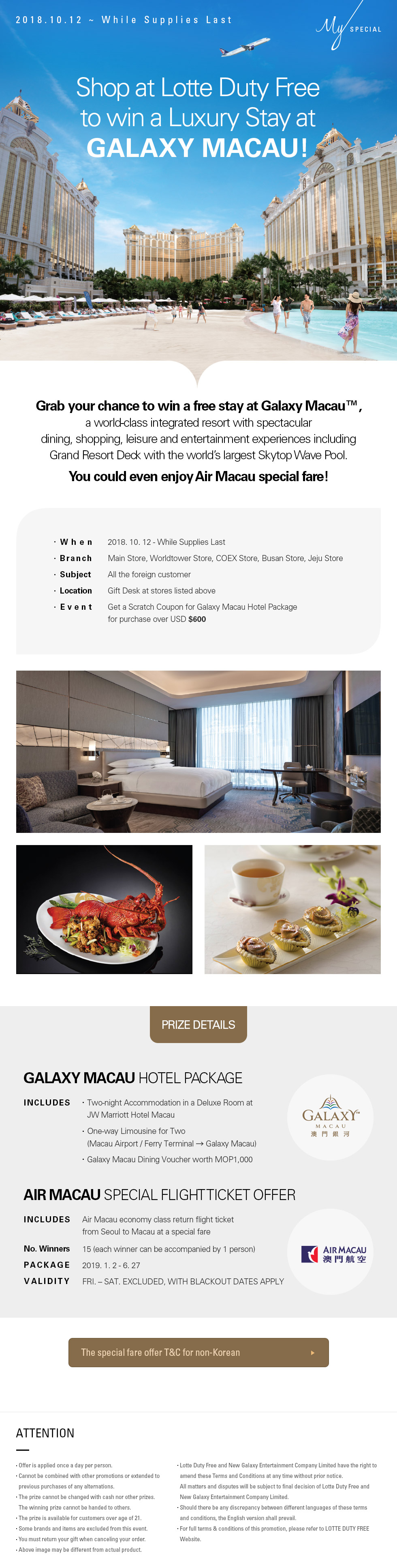 Shop at Lotte Duty Free to win a Luxury Stay at Galaxy Macau!