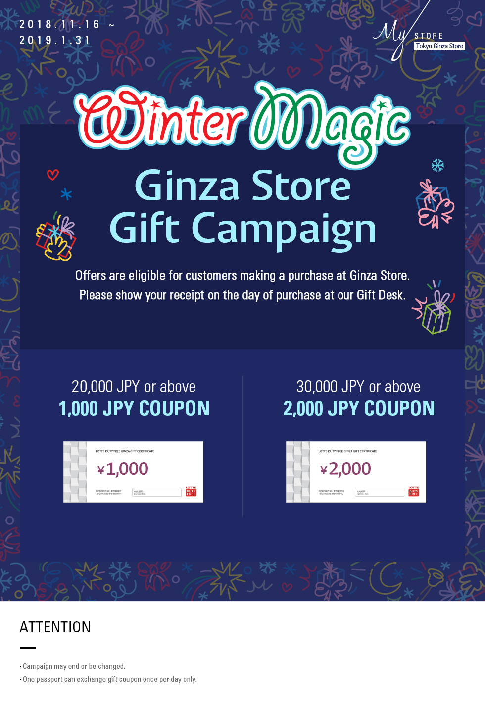 Tokyo Ginza Store Winter Magic