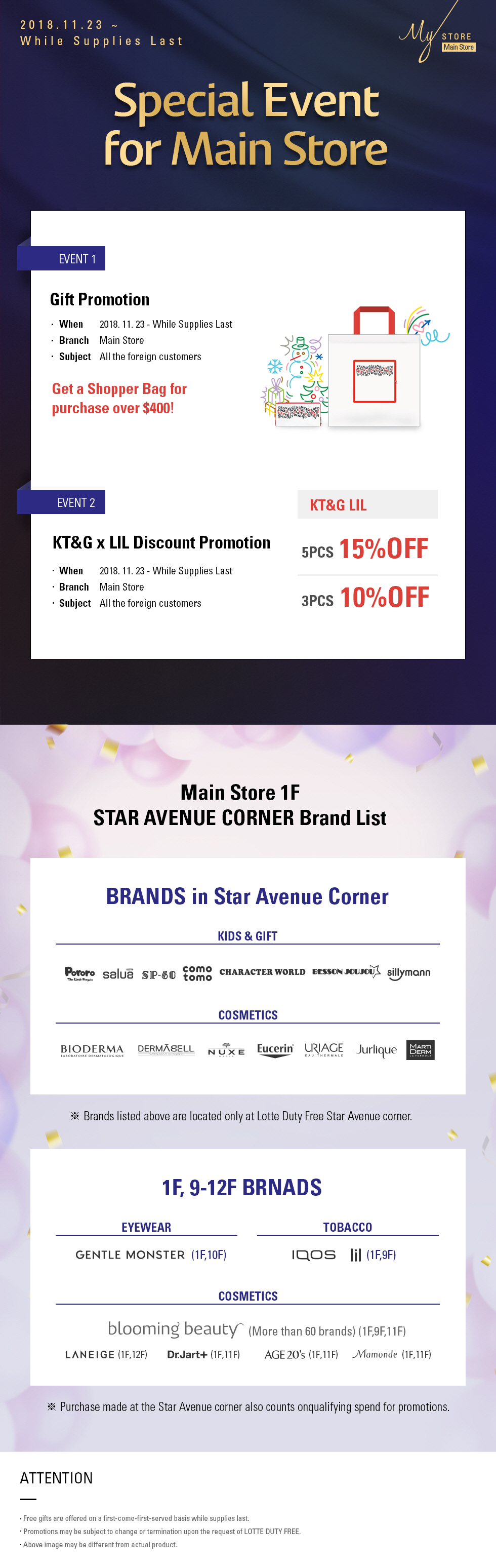 Special Event for Main Store