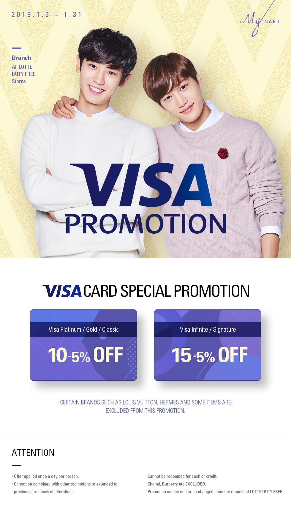 VISA Card Special Promotion