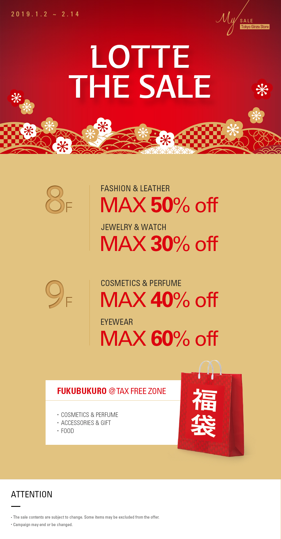 Tokyo Ginza Store LOTTE THE SALE