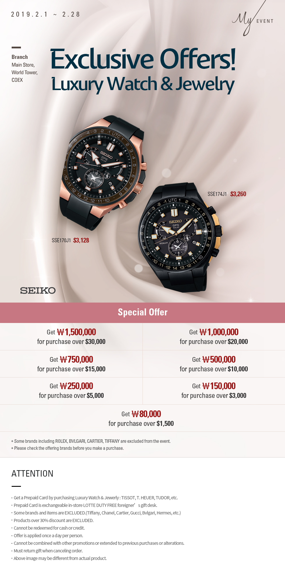 Exclusive Offers! Luxury Watch & Jewelry